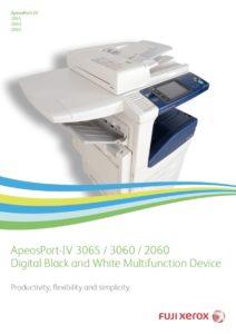 sewa fotocopy baru